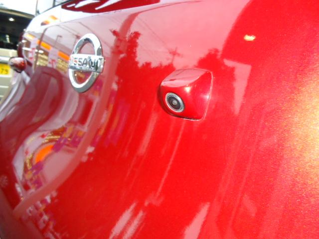 15X Vセレクション 純正メモリーナビ フルセグTV バックカメラ インテリジェントキー ドライブレコーダー フォグライト ワンオーナー車 記録簿(21枚目)