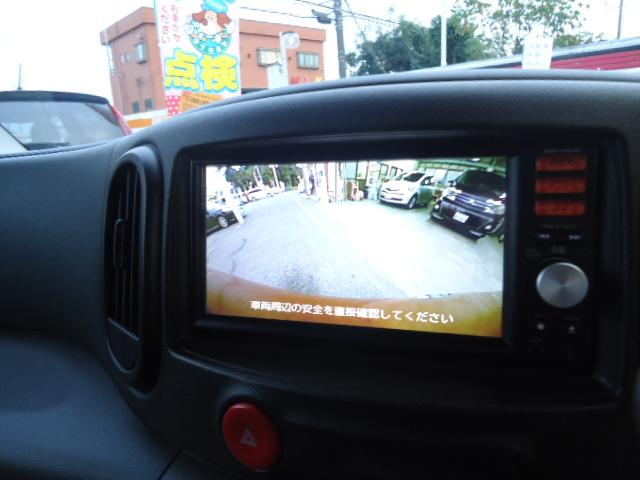 15X Vセレクション 純正メモリーナビ フルセグTV バックカメラ インテリジェントキー ドライブレコーダー フォグライト ワンオーナー車 記録簿(22枚目)