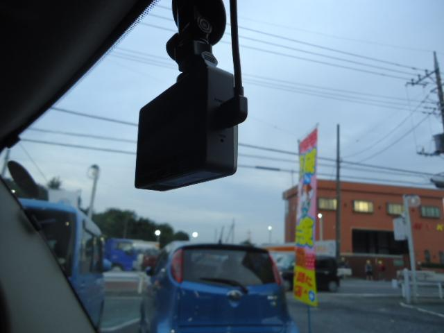 15X Vセレクション 純正メモリーナビ フルセグTV バックカメラ インテリジェントキー ドライブレコーダー フォグライト ワンオーナー車 記録簿(23枚目)