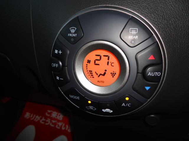 15X Vセレクション 純正メモリーナビ フルセグTV バックカメラ インテリジェントキー ドライブレコーダー フォグライト ワンオーナー車 記録簿(24枚目)