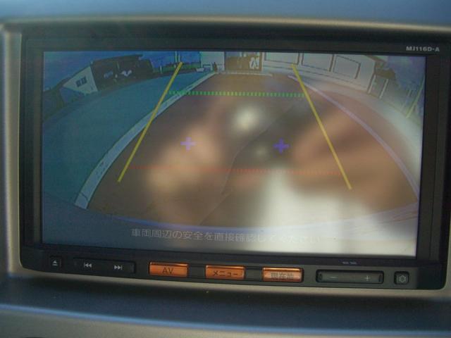 プレミアムGX-2R 純正ナビTV バックカメラ 本革ハンドル インテリジェントキー ETC2.0 スライド式リアウインド フォグランプ(4枚目)