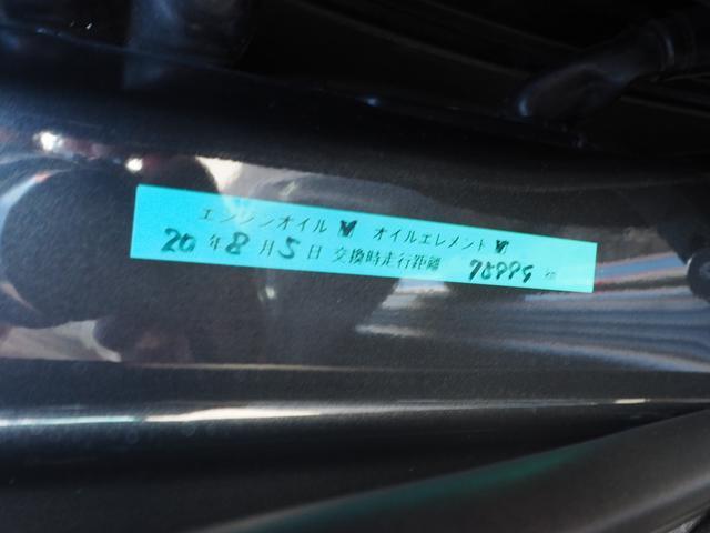 グランツーリスモアルティマ ターボ 公認6速MTVQ30DET270PS前置きインタークーラーGT-1全長式車高調ステンマフラー機械式LSDクレンツェ19インチアルミホイールカロッツェナビバックカメラETCデフィマルチモニタブーコン付(52枚目)