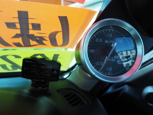 グランツーリスモアルティマ ターボ 公認6速MTVQ30DET270PS前置きインタークーラーGT-1全長式車高調ステンマフラー機械式LSDクレンツェ19インチアルミホイールカロッツェナビバックカメラETCデフィマルチモニタブーコン付(57枚目)