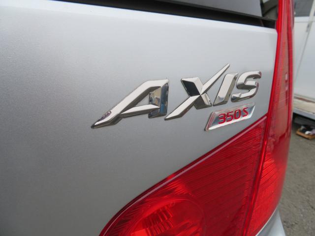 アクシス350S オーテック350S VQ35DE純正6速MT前後ブレンボキャリパー全長式車高調柿本マフラーHKSリミッターカット18インチアルミホイール(43枚目)