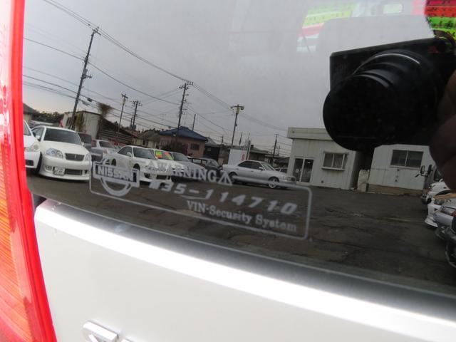 アクシス350S オーテック350S VQ35DE純正6速MT前後ブレンボキャリパー全長式車高調柿本マフラーHKSリミッターカット18インチアルミホイール(76枚目)