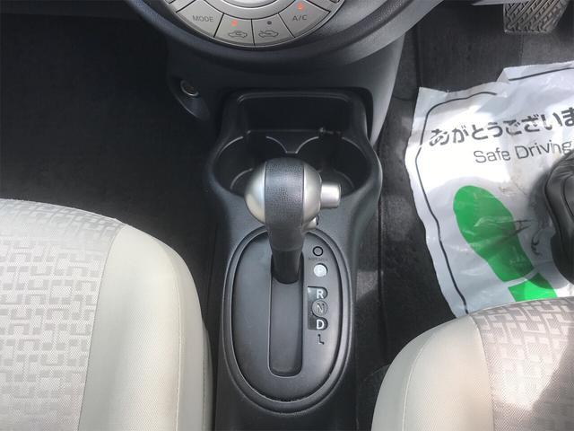 「日産」「マーチ」「コンパクトカー」「神奈川県」の中古車19