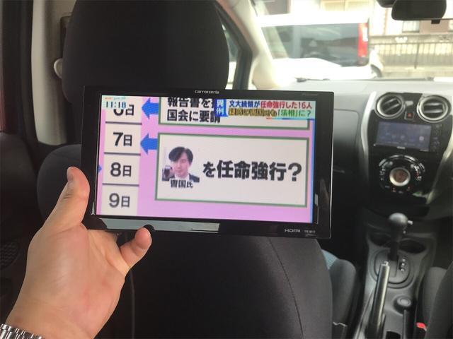「日産」「ノート」「コンパクトカー」「神奈川県」の中古車31