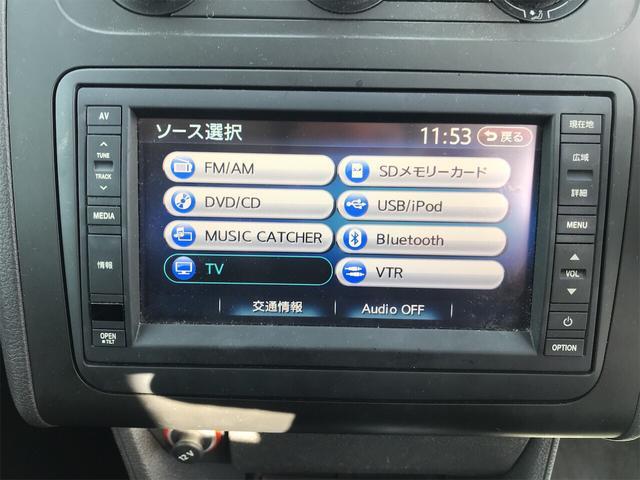 「フォルクスワーゲン」「VW ゴルフトゥーラン」「ミニバン・ワンボックス」「神奈川県」の中古車16