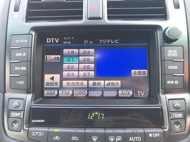 「トヨタ」「クラウン」「セダン」「神奈川県」の中古車20