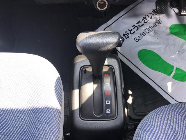 「ホンダ」「アクティバン」「軽自動車」「神奈川県」の中古車18