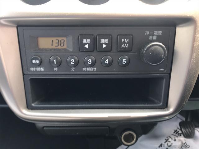 「ホンダ」「アクティバン」「軽自動車」「神奈川県」の中古車19