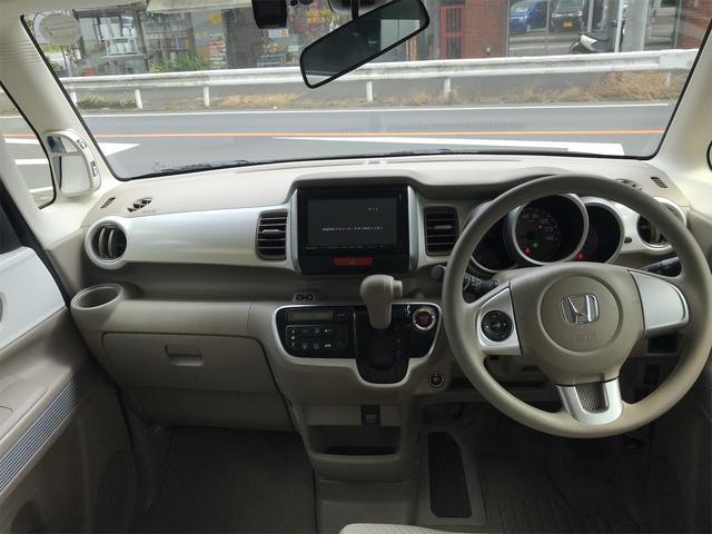 「ホンダ」「N-BOX」「コンパクトカー」「神奈川県」の中古車11