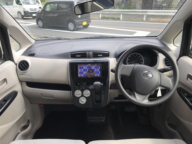 「日産」「デイズ」「コンパクトカー」「神奈川県」の中古車11