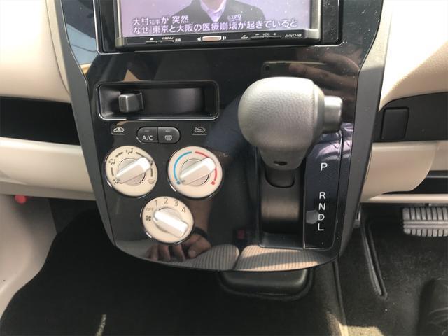 「日産」「デイズ」「コンパクトカー」「神奈川県」の中古車18