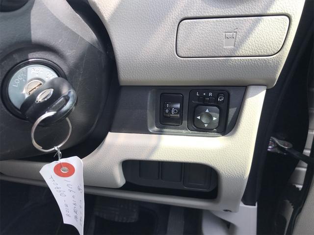 「日産」「デイズ」「コンパクトカー」「神奈川県」の中古車21