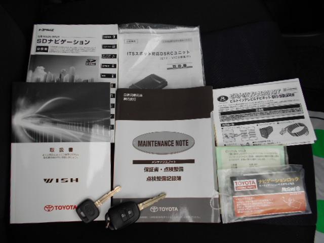 ★取扱説明書・新車保証書・スペアキーあります★