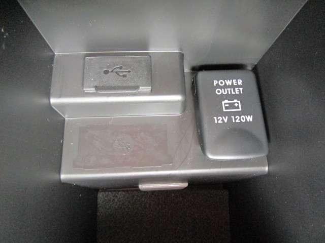 三菱 アウトランダーPHEV 2.0 G ナビパッケージ 4WD 電池残存率91.8%