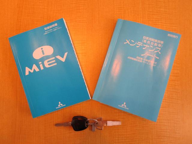 三菱 アイミーブ M 10.5kwh 25KW 101.3% 禁煙 横滑り防止