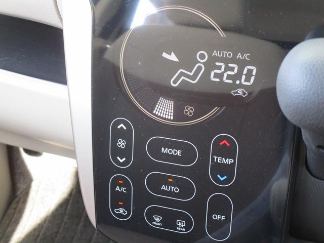 三菱 eKワゴン 660 M eアシスト 衝突被害軽減 純正ナビ  禁煙