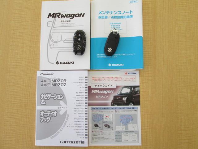 スズキ MRワゴン 660 10thアニバーサリー リミテッド 楽ナビ 禁煙車