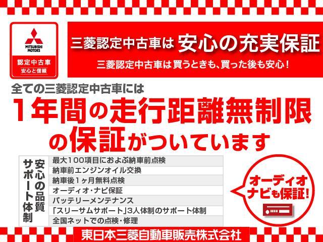 2.2DTシャモニー4WD 10th BIG-X 後席モニタ(3枚目)