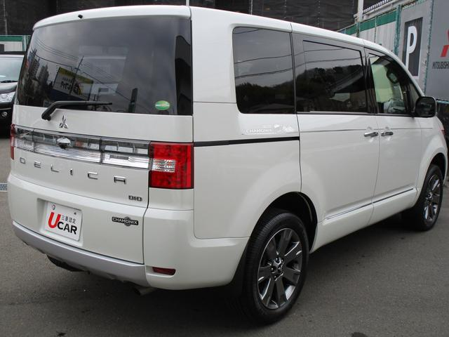 2.2DTシャモニー4WD 10th BIG-X 後席モニタ(6枚目)
