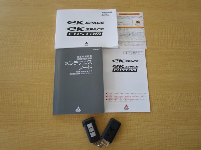 660 アクティブギアターボ 届け出済未使用車 禁煙 全方位(20枚目)