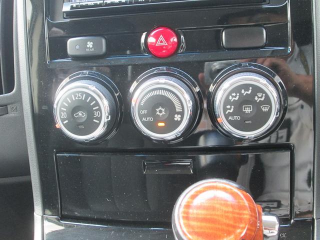 2.2 D パワーパッケージ ディーゼルターボ 4WD(12枚目)