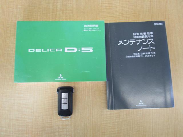 D パワーP Dターボ 4WD 禁煙 HDDナビ ETC(20枚目)