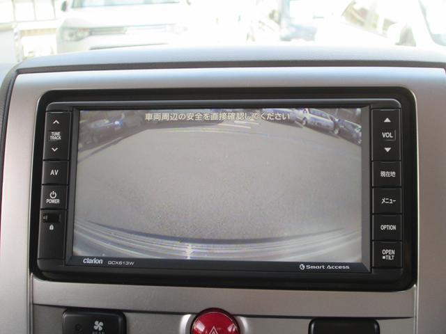 2.2 D パワーPKG Dターボ 4WD 禁煙 SDナビ(4枚目)