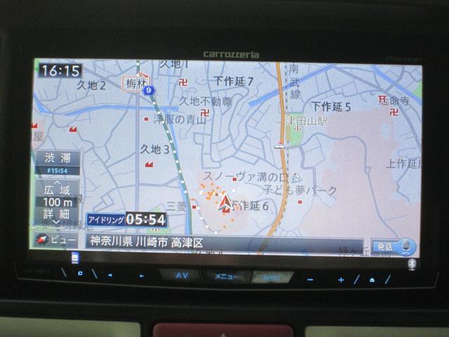 カロッツェリアHDDナビ(AVIC-ZH0777) Bluetooth接続 フルセグTV CD/DVD再生 USB端子 様々なメディアに対応しています。