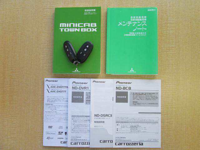 各種取扱説明書とメンテナンスノート、キーレス2個揃っています。