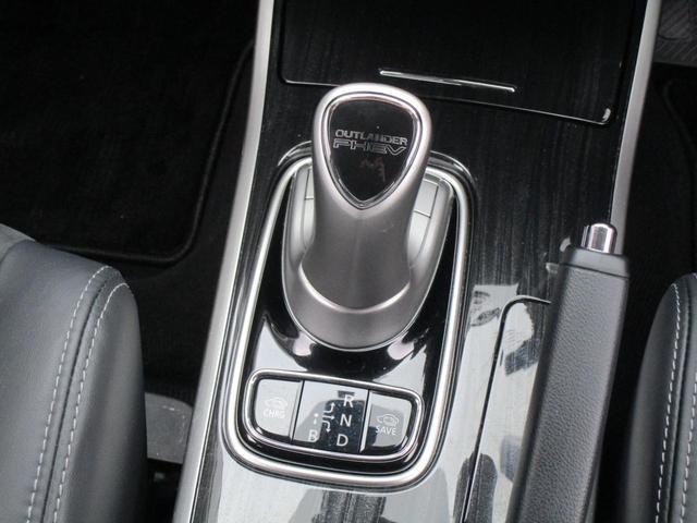 Gナビパッケージ 2.0 Gナビ 4WD 衝突被害軽減ブレーキ 誤発進抑制機能 コーナーセンサー レーン逸脱警報 レーダークルーズコントロール 全方位カメラ 純正ナビ 連動ETC プレ空調 電池残存81% コンセント無(12枚目)