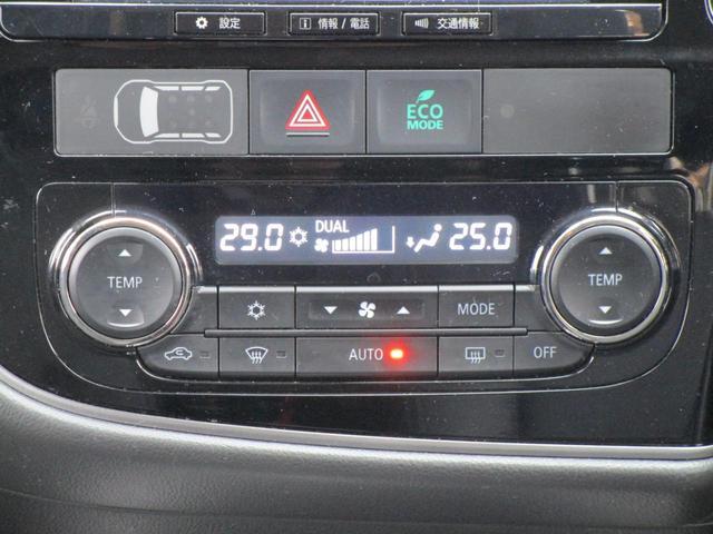Gナビパッケージ 2.0 Gナビ 4WD 衝突被害軽減ブレーキ 誤発進抑制機能 コーナーセンサー レーン逸脱警報 レーダークルーズコントロール 全方位カメラ 純正ナビ 連動ETC プレ空調 電池残存81% コンセント無(13枚目)