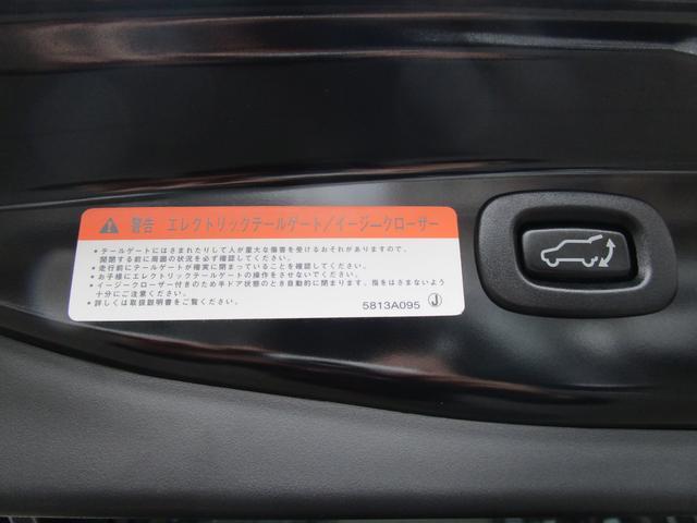 Gナビパッケージ 2.0 Gナビ 4WD 衝突被害軽減ブレーキ 誤発進抑制機能 コーナーセンサー レーン逸脱警報 レーダークルーズコントロール 全方位カメラ 純正ナビ 連動ETC プレ空調 電池残存81% コンセント無(39枚目)