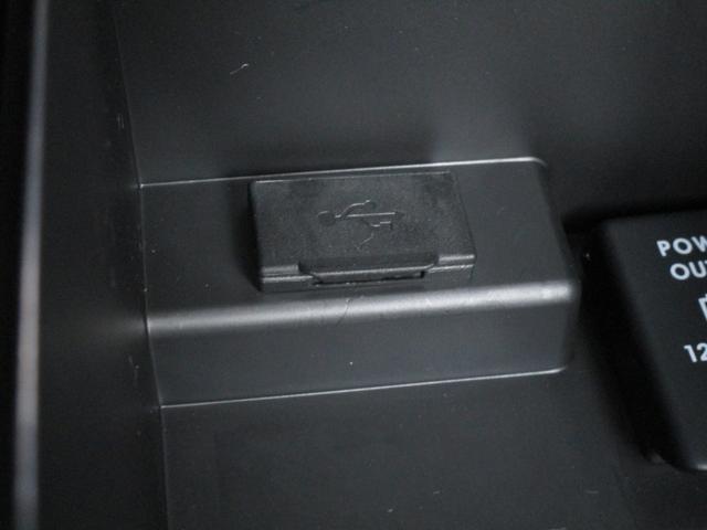 Gナビパッケージ 2.0 Gナビ 4WD 衝突被害軽減ブレーキ 誤発進抑制機能 コーナーセンサー レーン逸脱警報 レーダークルーズコントロール 全方位カメラ 純正ナビ 連動ETC プレ空調 電池残存81% コンセント無(55枚目)