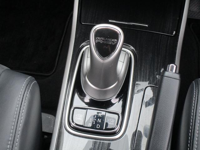 Gナビパッケージ 2.0 Gナビ 4WD 衝突被害軽減ブレーキ 誤発進抑制機能 コーナーセンサー レーン逸脱警報 レーダークルーズコントロール 全方位カメラ 純正ナビ 連動ETC プレ空調 電池残存81% コンセント無(69枚目)