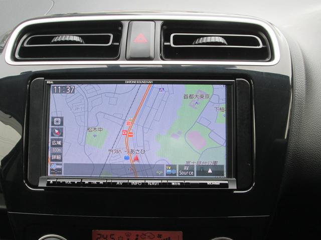 「三菱」「ミラージュ」「コンパクトカー」「東京都」の中古車4
