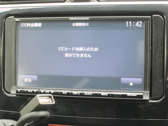 「三菱」「ミラージュ」「コンパクトカー」「東京都」の中古車48