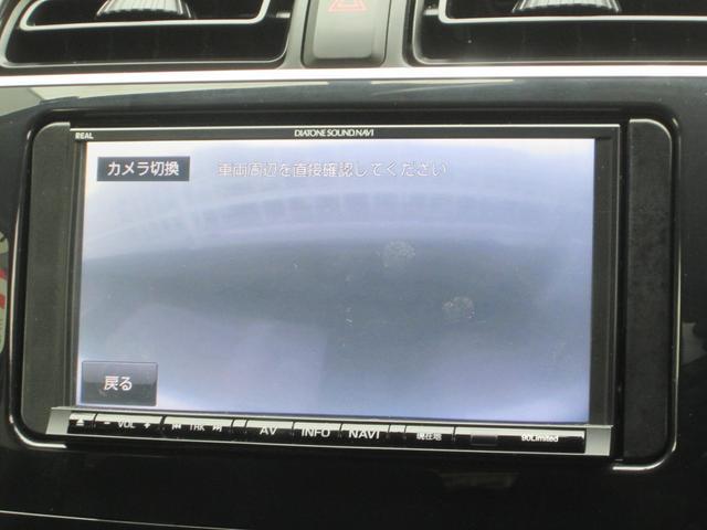 「三菱」「ミラージュ」「コンパクトカー」「東京都」の中古車49
