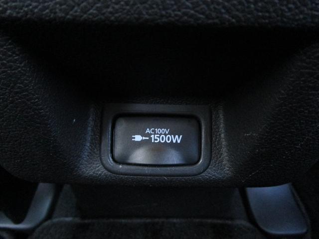 Gナビパッケージ 2.0 GナビPKG 4WD 衝突被害軽減ブレーキ レーン逸脱警報 AC100Vコンセント 純正ナビ ETC連動 全方位カメラ サイドバイザー 電動テールゲート 5人乗り 電池容量残存75%(29枚目)