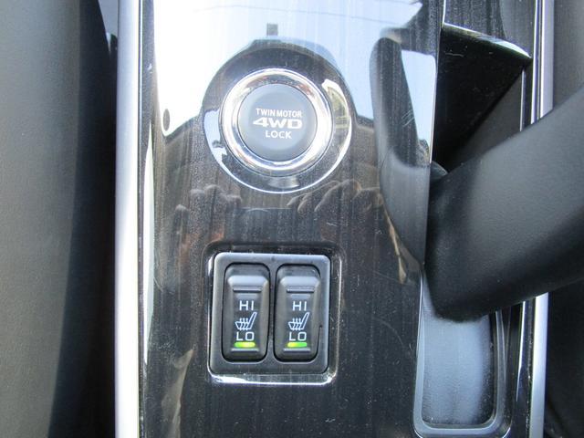 Gナビパッケージ 2.0 GナビPKG 4WD 衝突被害軽減ブレーキ レーン逸脱警報 AC100Vコンセント 純正ナビ ETC連動 全方位カメラ サイドバイザー 電動テールゲート 5人乗り 電池容量残存75%(30枚目)