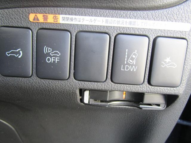 Gナビパッケージ 2.0 GナビPKG 4WD 衝突被害軽減ブレーキ レーン逸脱警報 AC100Vコンセント 純正ナビ ETC連動 全方位カメラ サイドバイザー 電動テールゲート 5人乗り 電池容量残存75%(31枚目)
