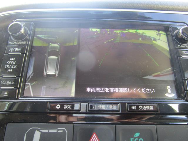 Gナビパッケージ 2.0 GナビPKG 4WD 衝突被害軽減ブレーキ レーン逸脱警報 AC100Vコンセント 純正ナビ ETC連動 全方位カメラ サイドバイザー 電動テールゲート 5人乗り 電池容量残存75%(37枚目)