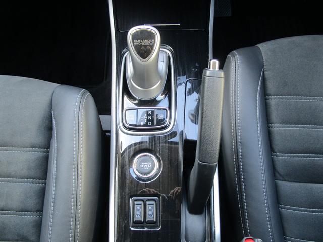 Gナビパッケージ 2.0 GナビPKG 4WD 衝突被害軽減ブレーキ レーン逸脱警報 AC100Vコンセント 純正ナビ ETC連動 全方位カメラ サイドバイザー 電動テールゲート 5人乗り 電池容量残存75%(75枚目)