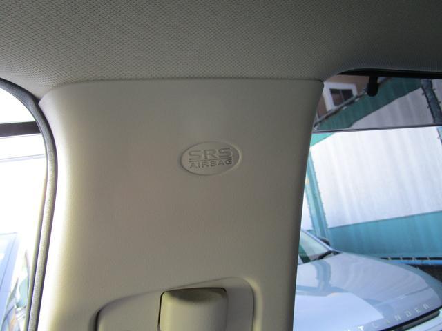 Gナビパッケージ 2.0 GナビPKG 4WD 衝突被害軽減ブレーキ レーン逸脱警報 AC100Vコンセント 純正ナビ ETC連動 全方位カメラ サイドバイザー 電動テールゲート 5人乗り 電池容量残存75%(78枚目)