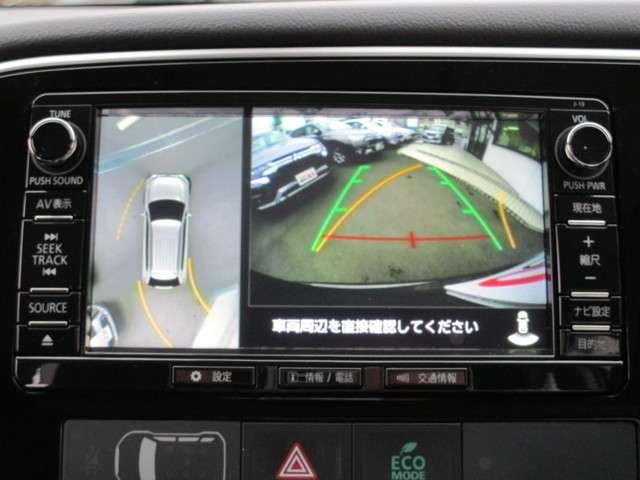 Gナビパッケージ 2.0Gナビパッケージ4WD 純正SDナビ 連動ETC 全方位カメラ 衝突被害軽減ブレーキ レーン逸脱警報 レーダークルーズコントロール サイドバイザー LEDヘッドランプ 電池残存92% AC電源無(16枚目)