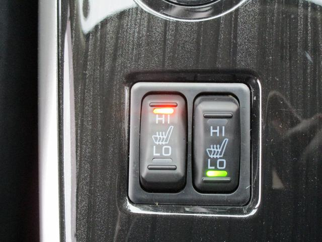 Gナビパッケージ 2.0Gナビパッケージ4WD 純正SDナビ 連動ETC 全方位カメラ 衝突被害軽減ブレーキ レーン逸脱警報 レーダークルーズコントロール サイドバイザー LEDヘッドランプ 電池残存92% AC電源無(65枚目)