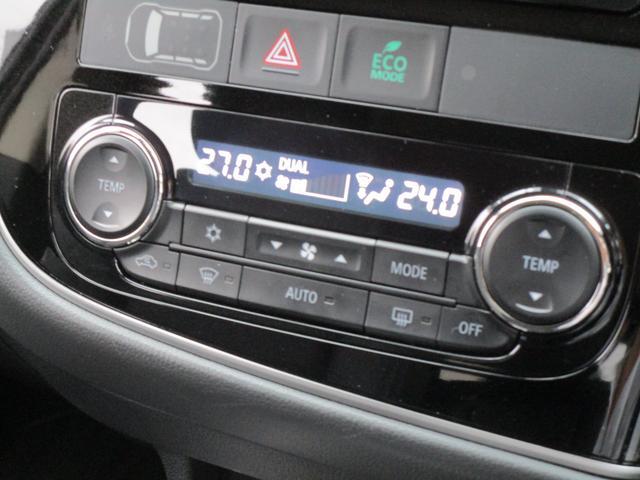 Gナビパッケージ 2.0Gナビパッケージ4WD 純正SDナビ 連動ETC 全方位カメラ 衝突被害軽減ブレーキ レーン逸脱警報 レーダークルーズコントロール サイドバイザー LEDヘッドランプ 電池残存92% AC電源無(67枚目)