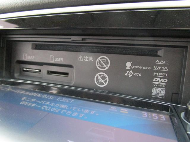 Gナビパッケージ 2.0Gナビパッケージ4WD 純正SDナビ 連動ETC 全方位カメラ 衝突被害軽減ブレーキ レーン逸脱警報 レーダークルーズコントロール サイドバイザー LEDヘッドランプ 電池残存92% AC電源無(69枚目)